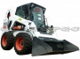 Bobcat (Бобкэт) S130/150/160/175/185/205/250/250/330 стекло лобовое